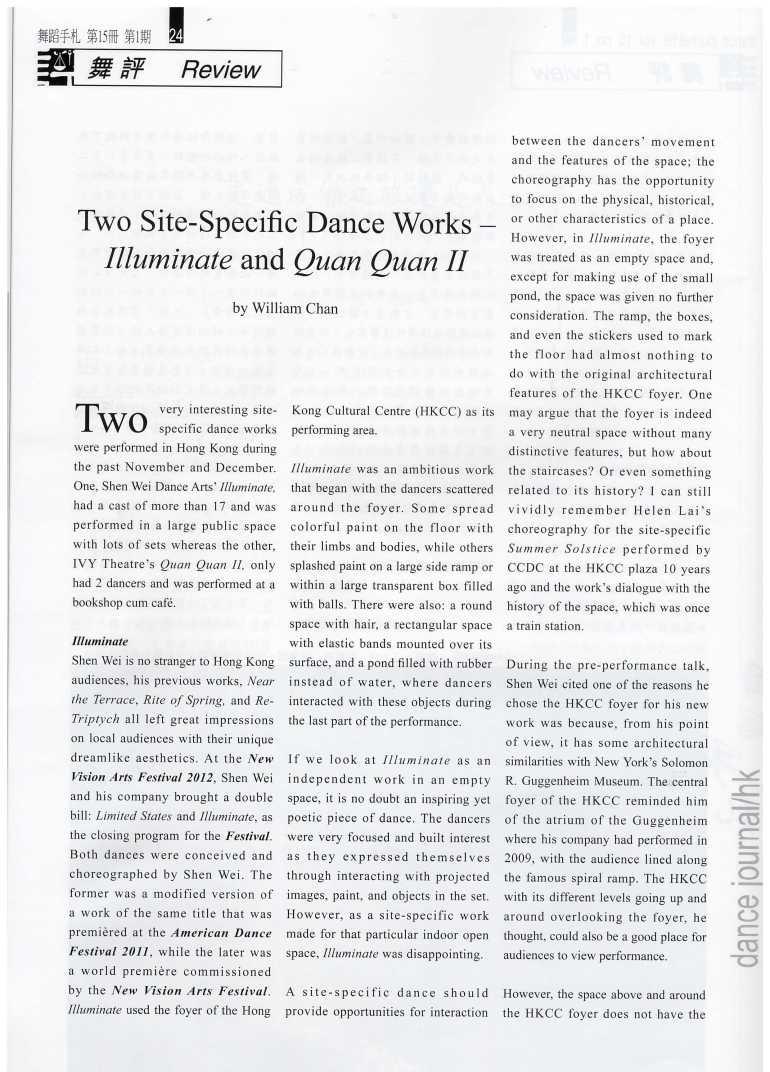Dance_journal_1