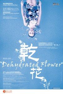 Dehydrated Flower_Poster_4