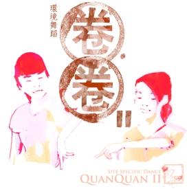 QQii_front